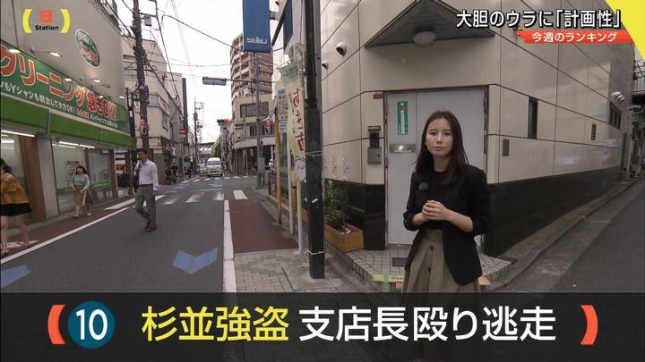 2018年05月20日森川夕貴の画像11枚目