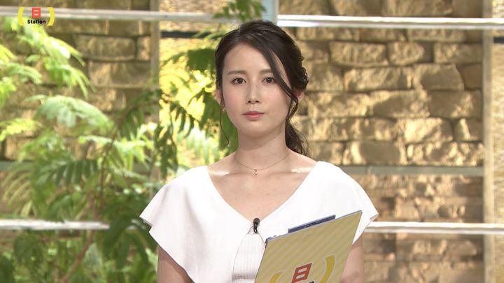 2018年05月20日森川夕貴の画像18枚目