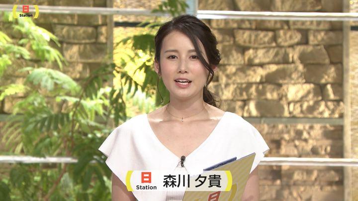 2018年05月20日森川夕貴の画像19枚目