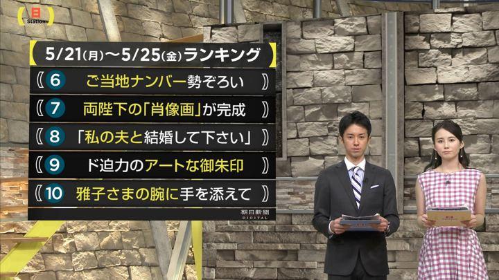 2018年05月27日森川夕貴の画像03枚目