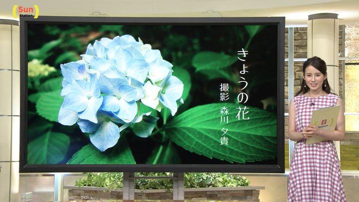 2018年05月27日森川夕貴の画像05枚目