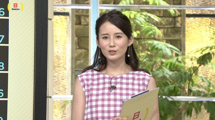 2018年05月27日森川夕貴の画像10枚目