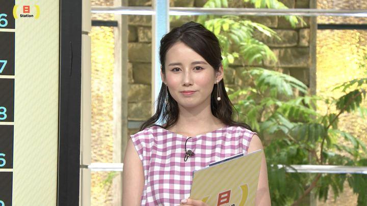 2018年05月27日森川夕貴の画像11枚目