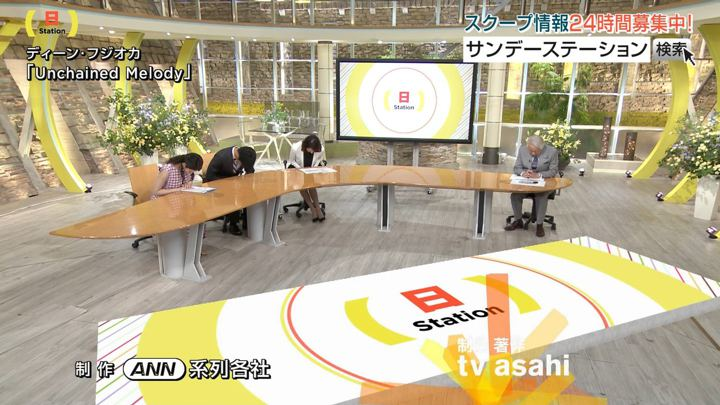 2018年05月27日森川夕貴の画像12枚目