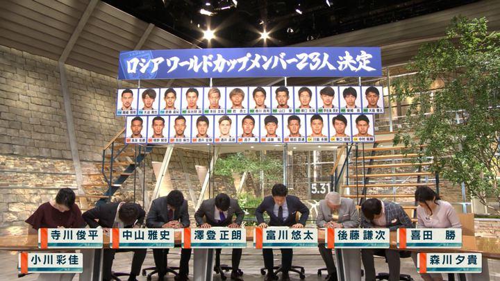 2018年05月31日森川夕貴の画像02枚目