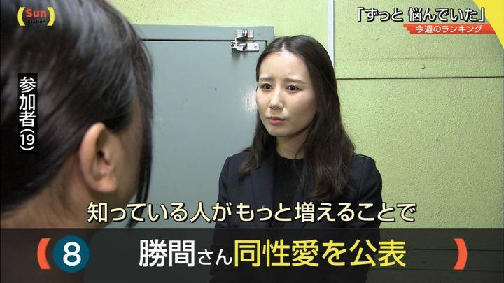 2018年06月03日森川夕貴の画像06枚目