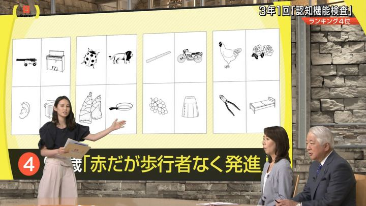 2018年06月03日森川夕貴の画像08枚目