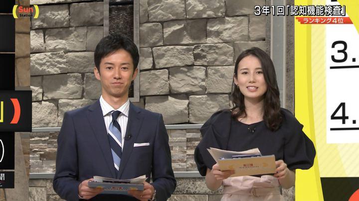 2018年06月03日森川夕貴の画像09枚目