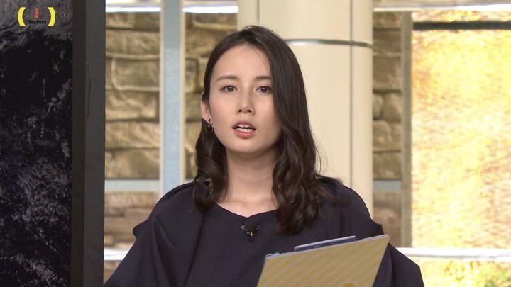 2018年06月03日森川夕貴の画像15枚目