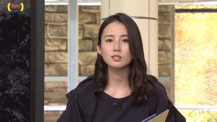 2018年06月03日森川夕貴の画像18枚目