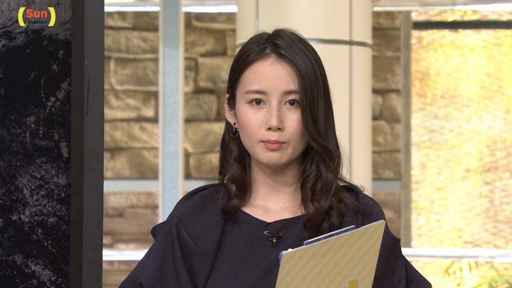 2018年06月03日森川夕貴の画像19枚目