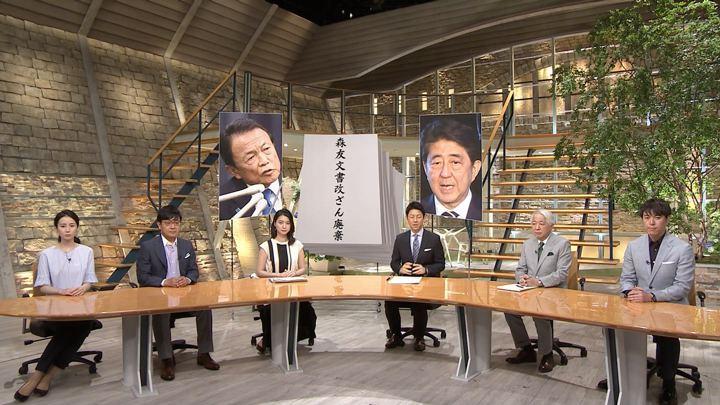 2018年06月04日森川夕貴の画像01枚目