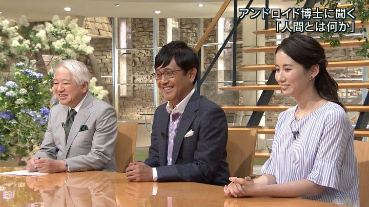 2018年06月04日森川夕貴の画像09枚目