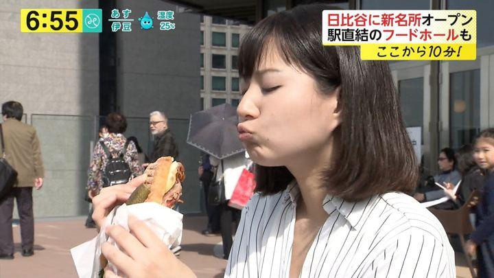 2018年03月29日永尾亜子の画像02枚目