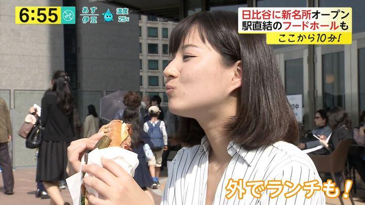 2018年03月29日永尾亜子の画像03枚目