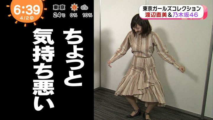 2018年04月02日永尾亜子の画像09枚目