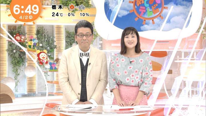 2018年04月02日永尾亜子の画像10枚目
