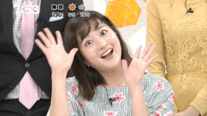 2018年04月02日永尾亜子の画像18枚目