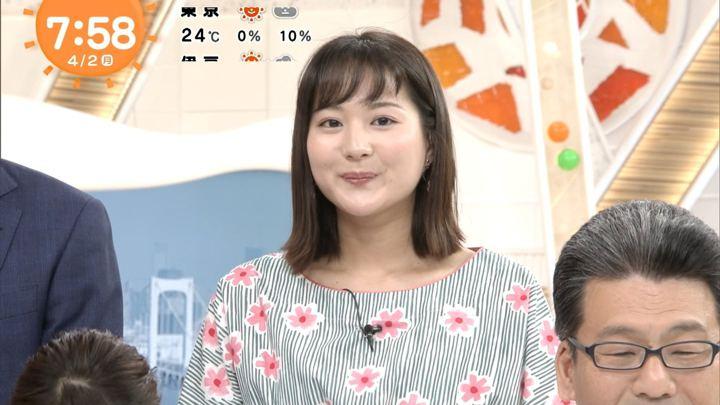 2018年04月02日永尾亜子の画像19枚目