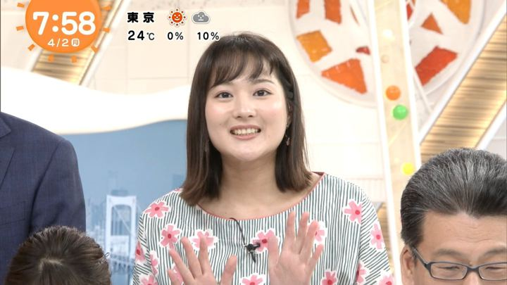 2018年04月02日永尾亜子の画像20枚目