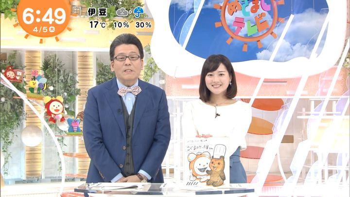 2018年04月05日永尾亜子の画像08枚目