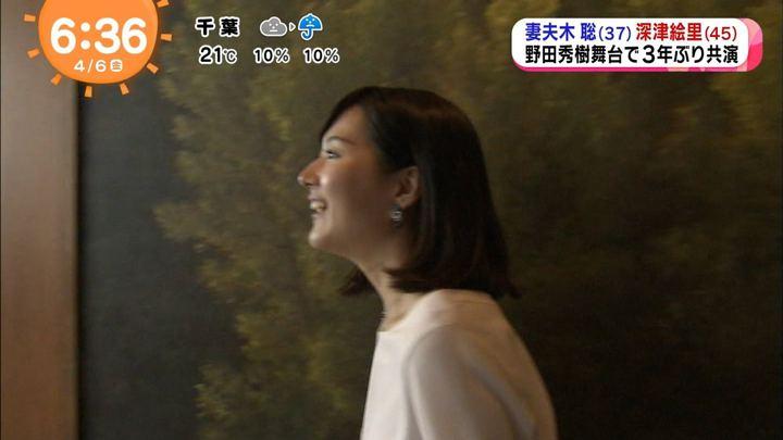 2018年04月06日永尾亜子の画像01枚目