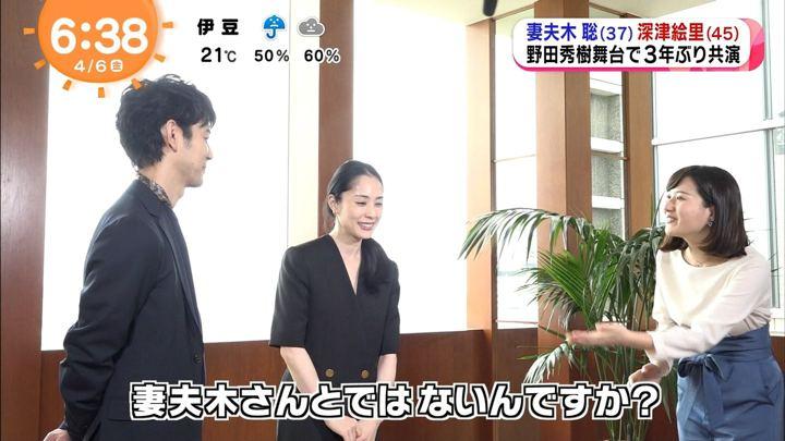 2018年04月06日永尾亜子の画像05枚目