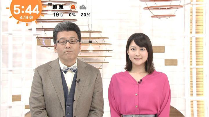 2018年04月09日永尾亜子の画像01枚目