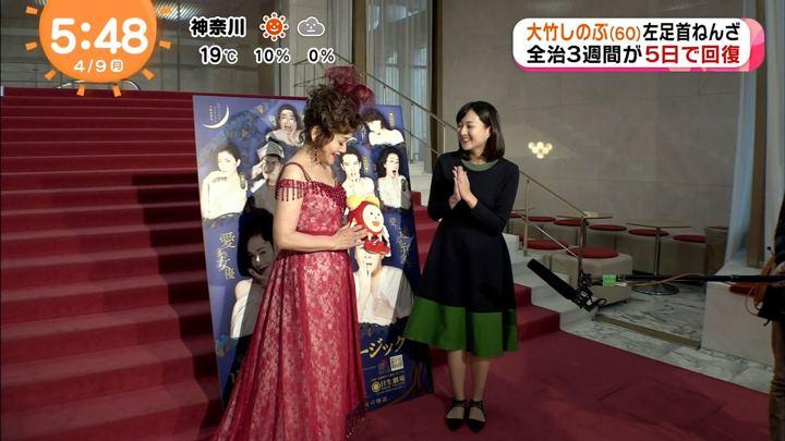2018年04月09日永尾亜子の画像03枚目