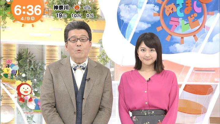 2018年04月09日永尾亜子の画像08枚目