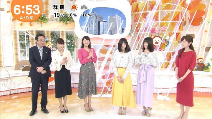 2018年04月09日永尾亜子の画像10枚目
