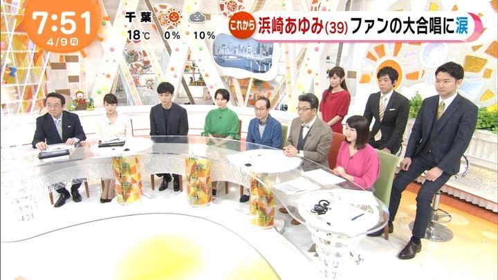 2018年04月09日永尾亜子の画像13枚目