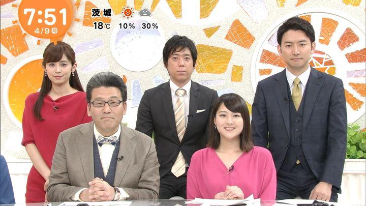 2018年04月09日永尾亜子の画像14枚目
