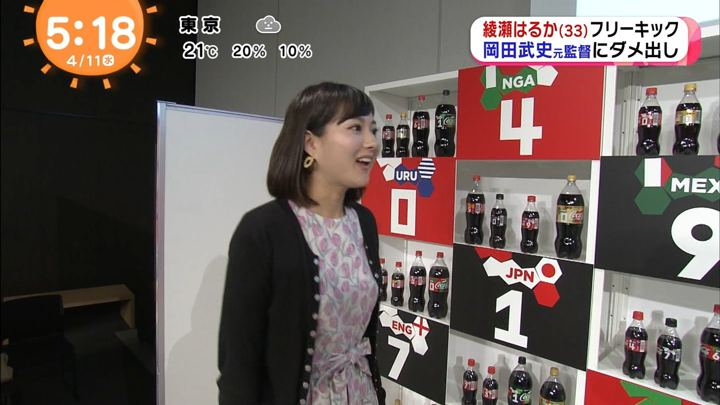 2018年04月11日永尾亜子の画像01枚目