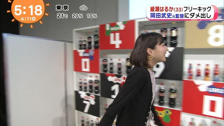2018年04月11日永尾亜子の画像02枚目