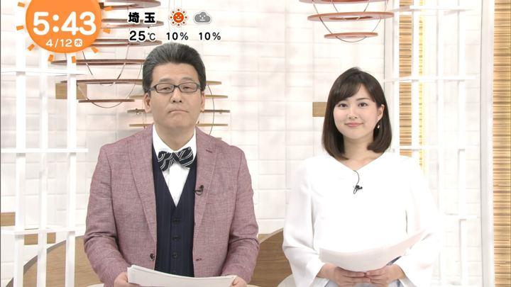 2018年04月12日永尾亜子の画像01枚目