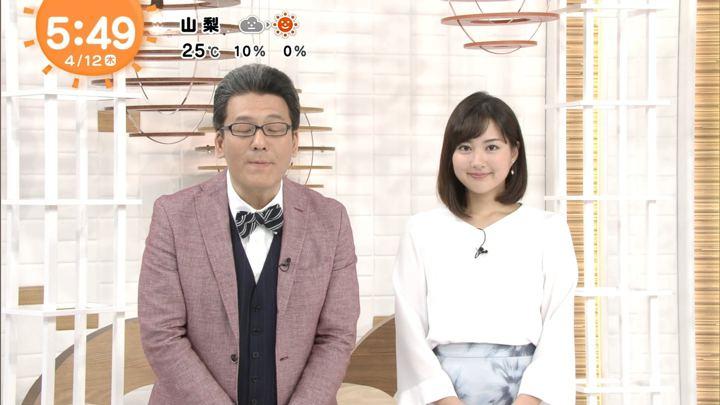 2018年04月12日永尾亜子の画像03枚目