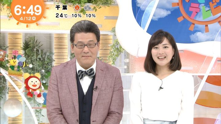 2018年04月12日永尾亜子の画像04枚目