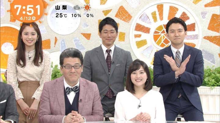 2018年04月12日永尾亜子の画像10枚目