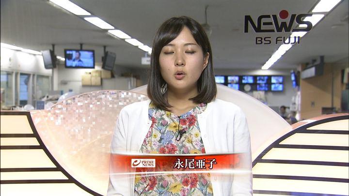 2018年04月13日永尾亜子の画像02枚目