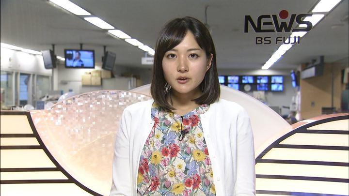 2018年04月13日永尾亜子の画像03枚目