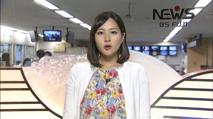 2018年04月13日永尾亜子の画像04枚目