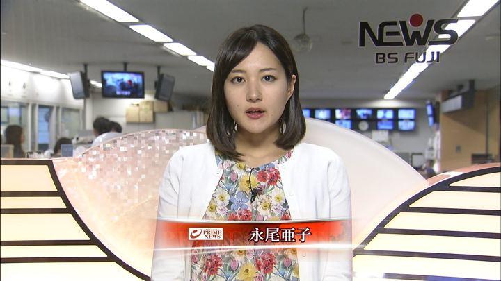 2018年04月13日永尾亜子の画像05枚目