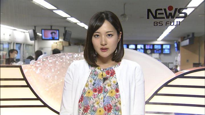 2018年04月13日永尾亜子の画像06枚目