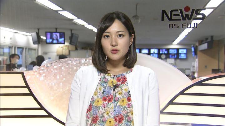 2018年04月13日永尾亜子の画像07枚目