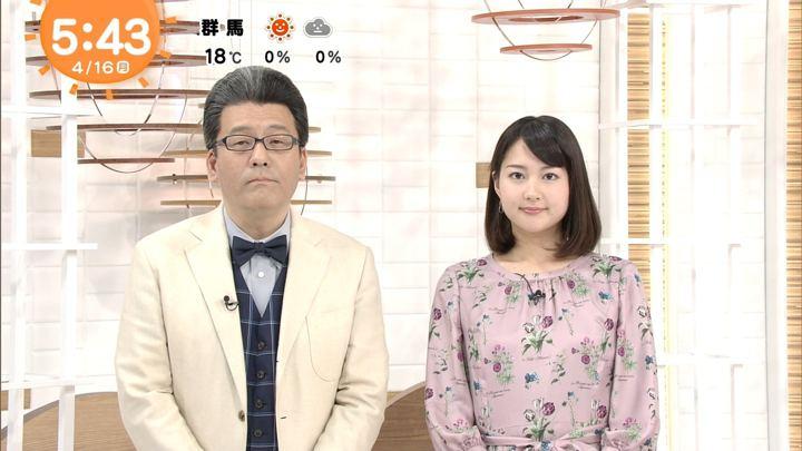 2018年04月16日永尾亜子の画像01枚目