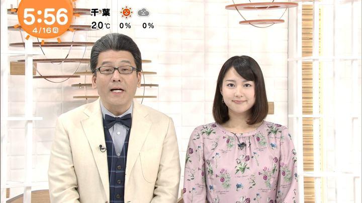 2018年04月16日永尾亜子の画像03枚目