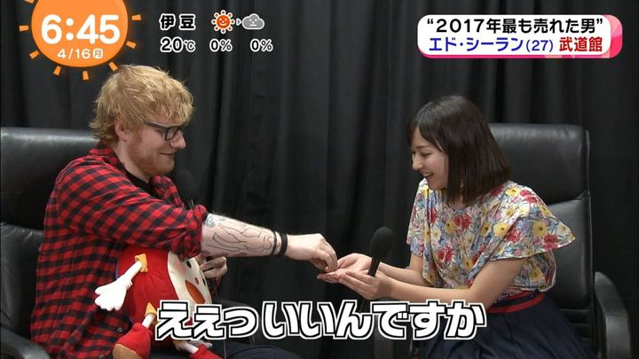2018年04月16日永尾亜子の画像06枚目
