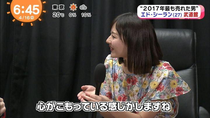 2018年04月16日永尾亜子の画像07枚目