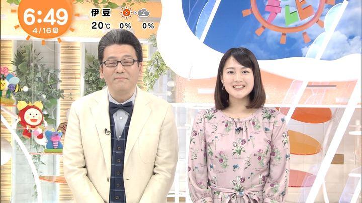 2018年04月16日永尾亜子の画像08枚目